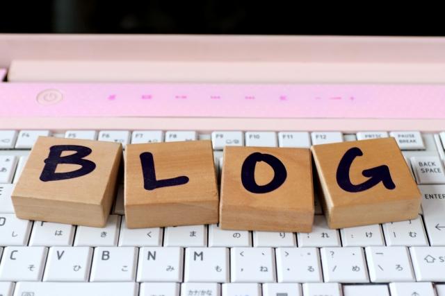 人生をブログで変える!ローリスクハイリターンのブログに秘めた無限大の可能性