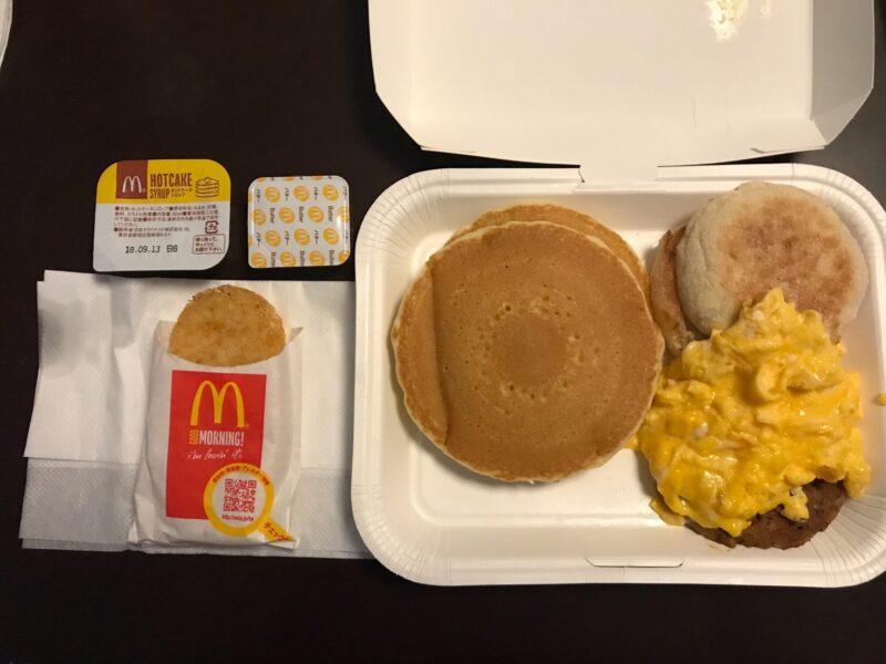 【ビッグブレックファスト デラックス】 超豪華な朝マックメニュー!持ち帰りでの正しい食べ方