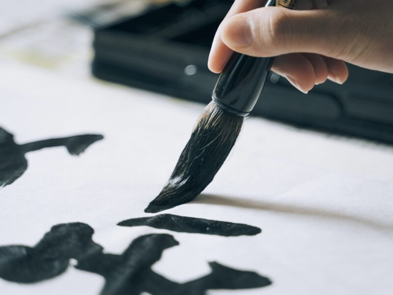 【iPhone活用術】この漢字の読み方は?手書き入力で調べる方法