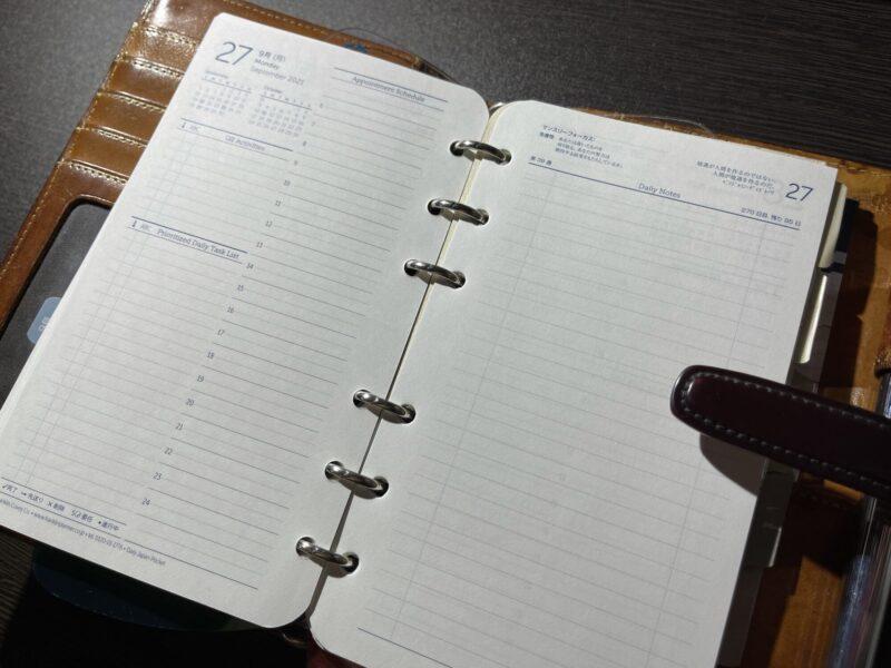 【フランクリンプランナー】サイズとリフィルは多種多様!お気に入りの手帳で充実した人生を管理しよう